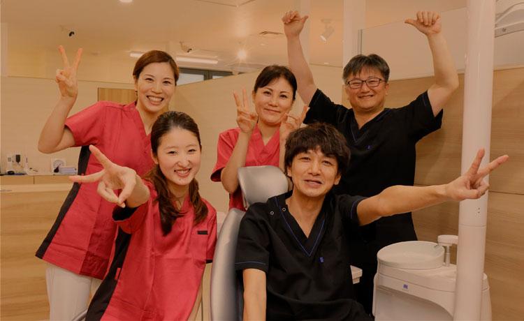 カンドーレ歯科 スタッフのご紹介