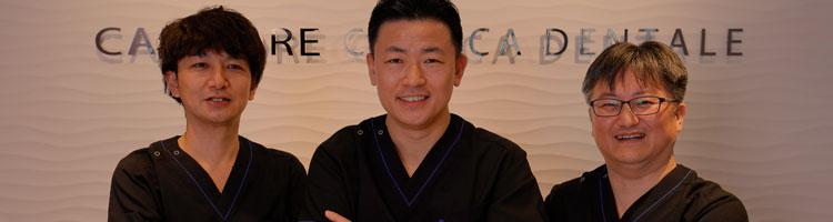 カンドーレ歯科公式blog